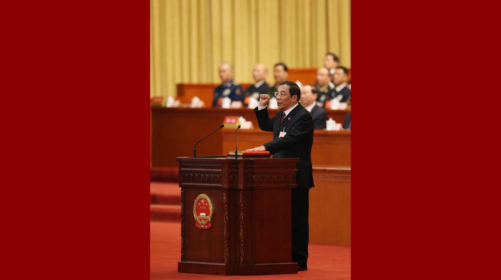 國家監察委員會主任楊曉渡進行憲法宣誓