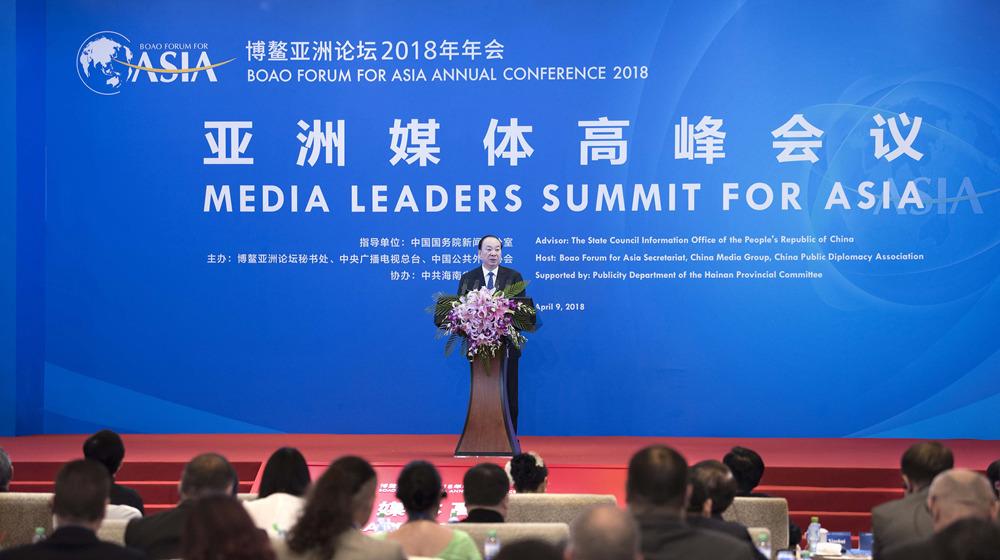 黃坤明出席亞洲媒體高峰會議