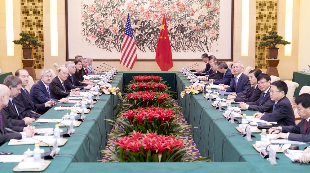 中美就兩國經貿問題進行磋商