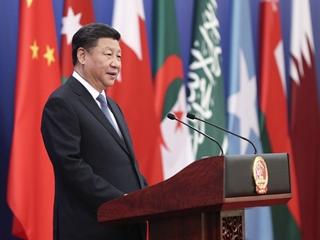 习总书记在中阿合作论坛第八届部长级会议开幕式上的讲话