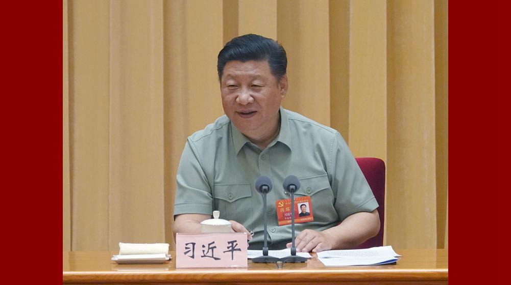 习总书记出席中央军委党的建设会议并发表重要讲话