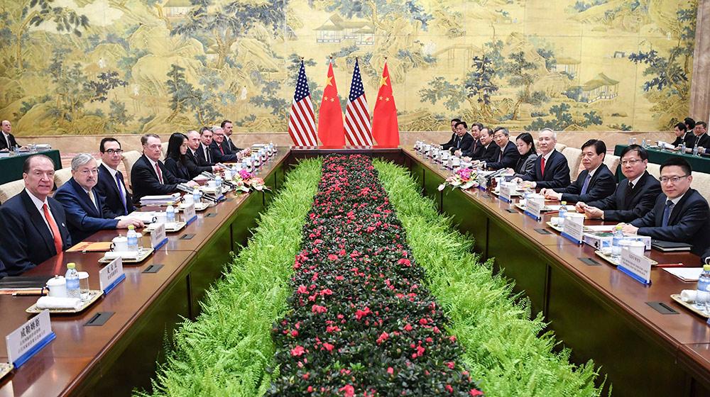 新一輪中美經貿高級別磋商在京開幕