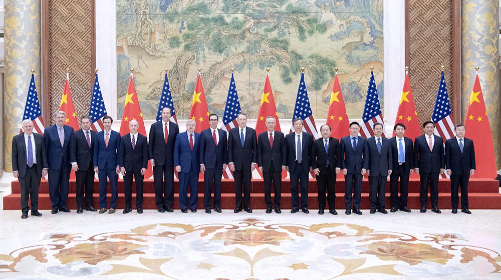 中美經貿高級別磋商結束