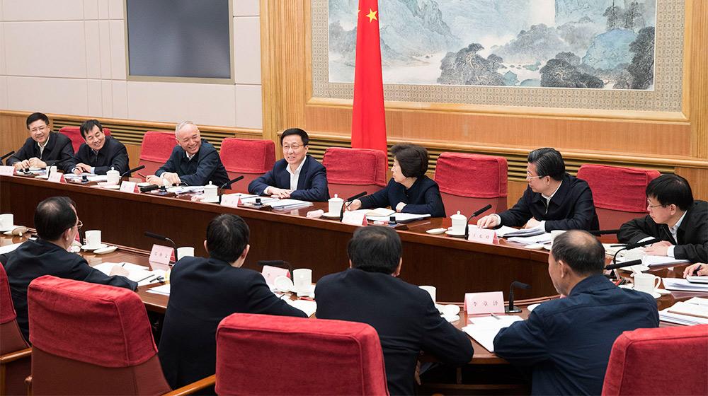 韓正主持召開第24屆冬奧會工作領導小組全體會議