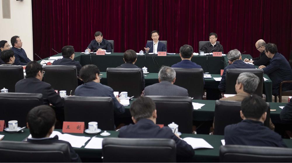韓正在生態環境部調研並主持召開座談會