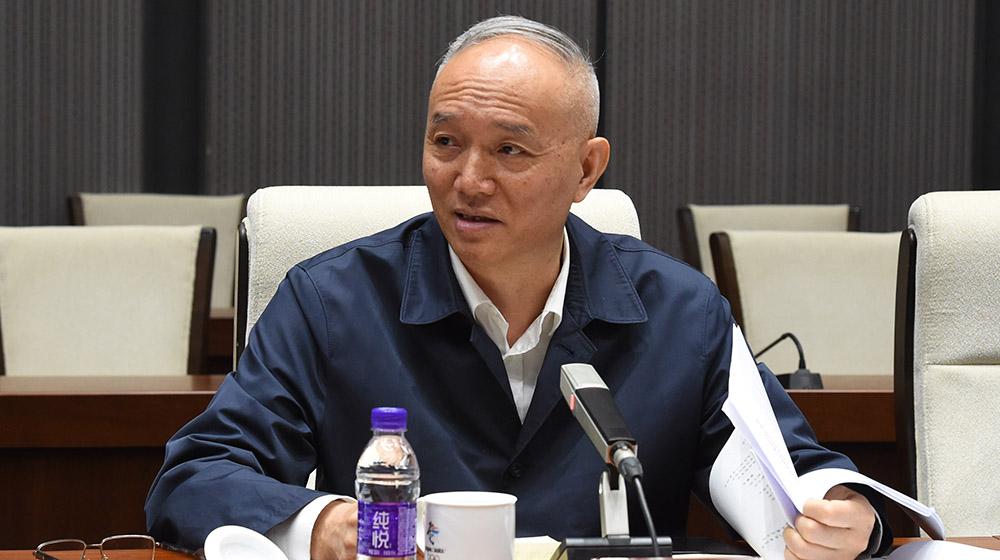 北京冬奧組委召開今年第一次執委會會議