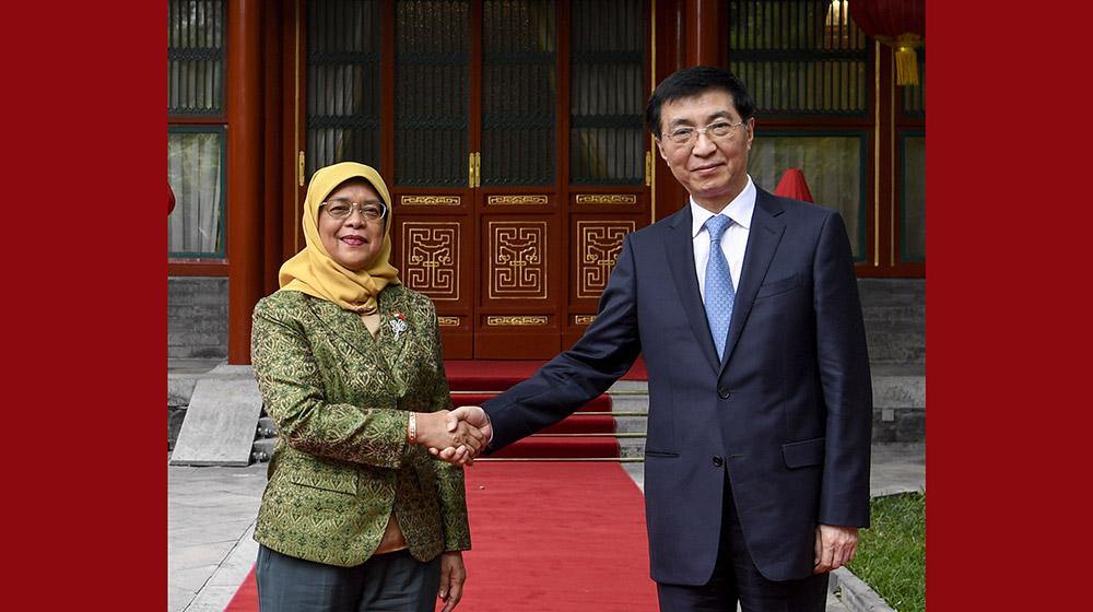 王滬寧會見新加坡總統哈莉瑪