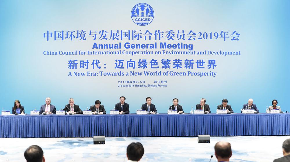 韓正出席中國環境與發展國際合作委員會2019年年會並講話