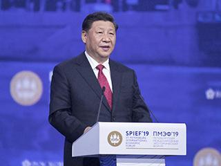 習近平在第二十三屆聖彼得堡國際經濟論壇全會上的致辭