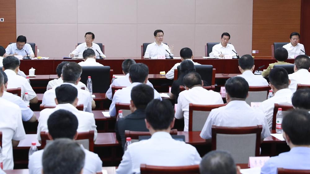 韓正在國務院食品安全委員會辦公室主持召開座談會