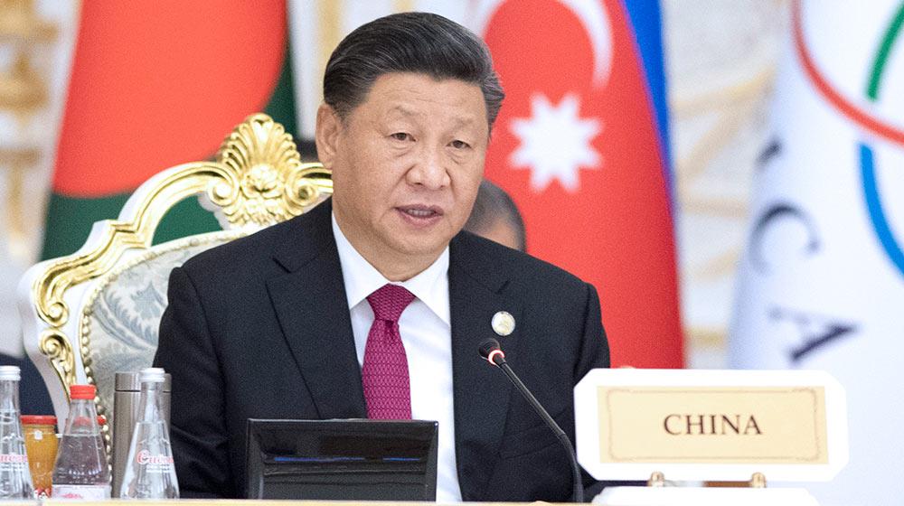 習近平出席亞洲相互協作與信任措施會議第五次峰會並發表重要講話