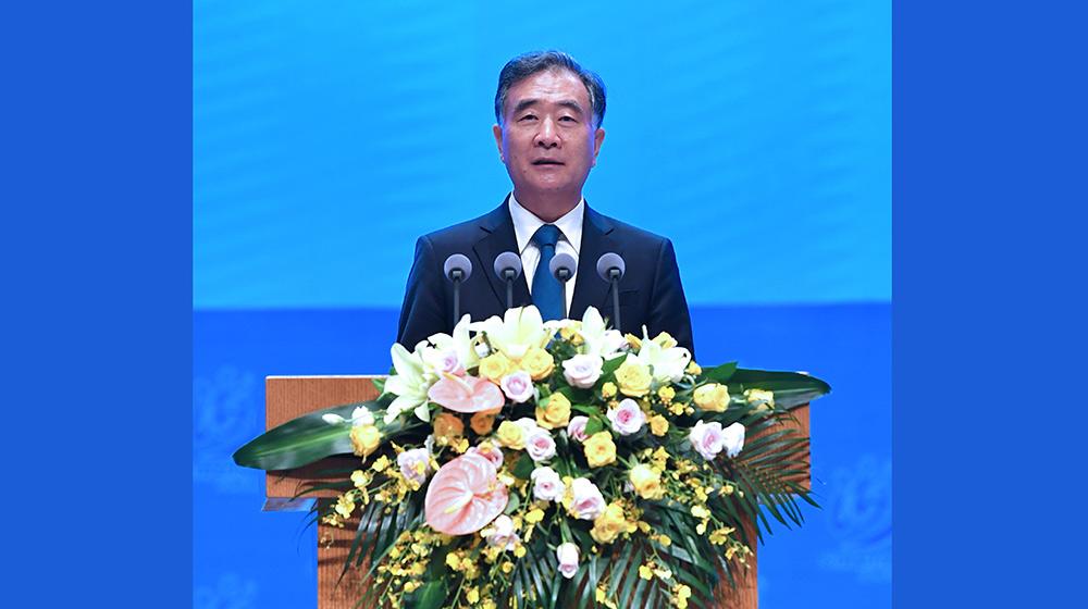 汪洋出席第十一屆海峽論壇並致辭