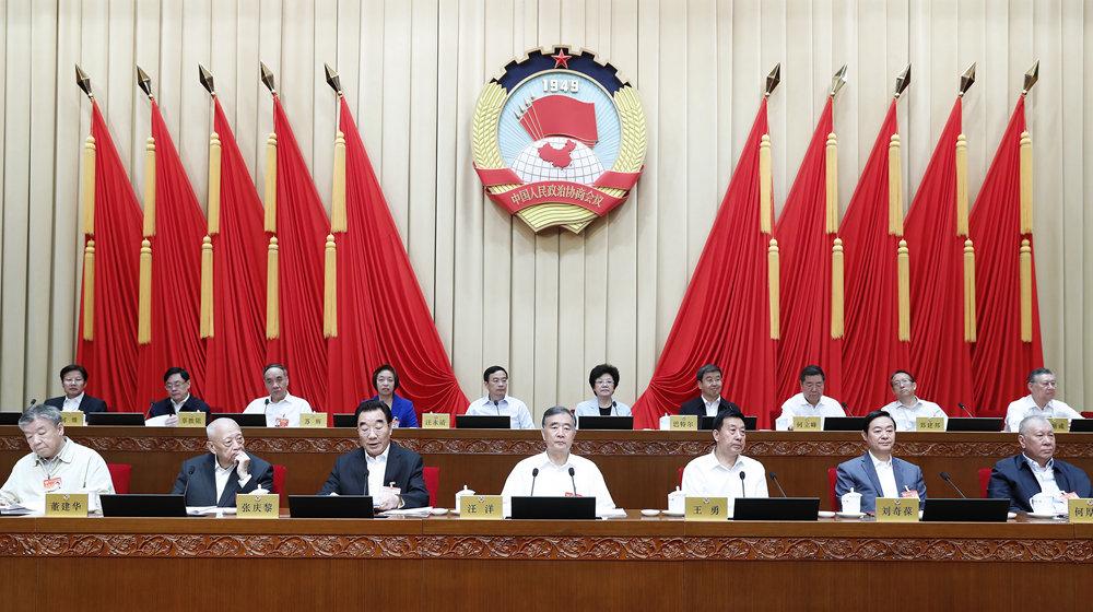 全國政協十三屆常委會第七次會議開幕 汪洋出席