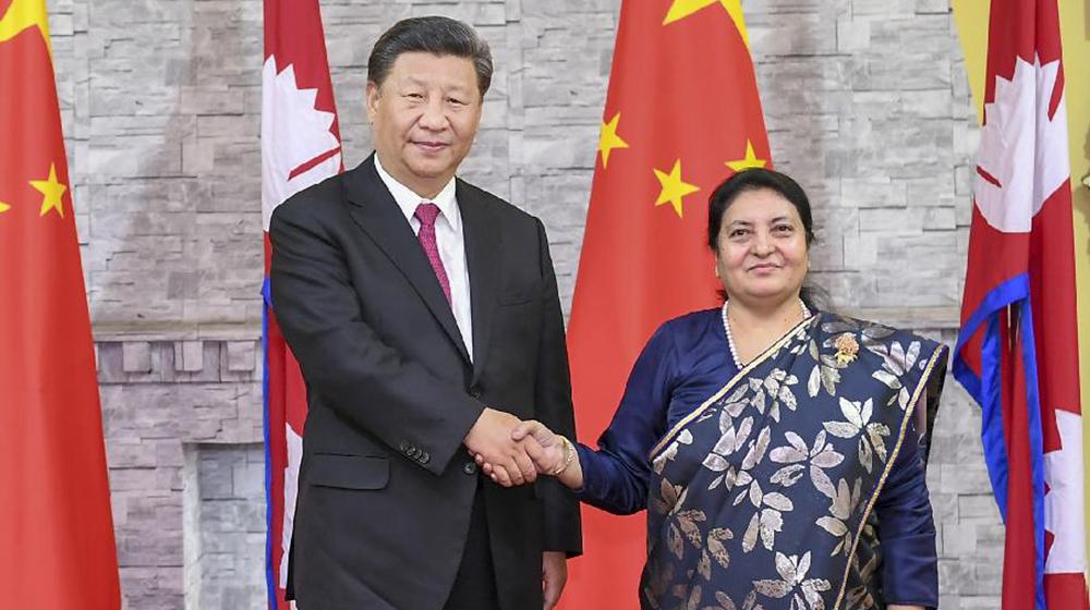 習近平會見尼泊爾總統班達裏