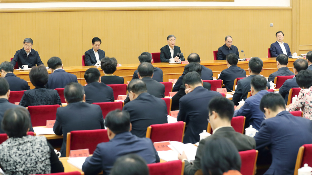 汪洋出席中央統一戰線工作領導小組研討會並講話