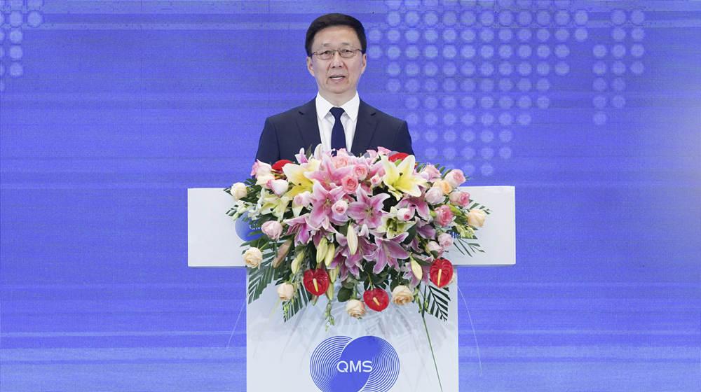 韓正出席跨國公司領導人青島峰會開幕式 宣讀習近平主席賀信並致辭