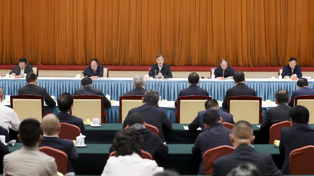 汪洋出席紀念光彩事業發起實施25周年座談會