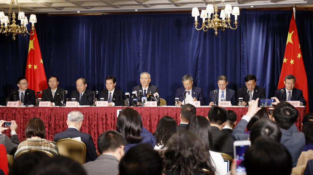 劉鶴就中美簽署第一階段經貿協議答記者問