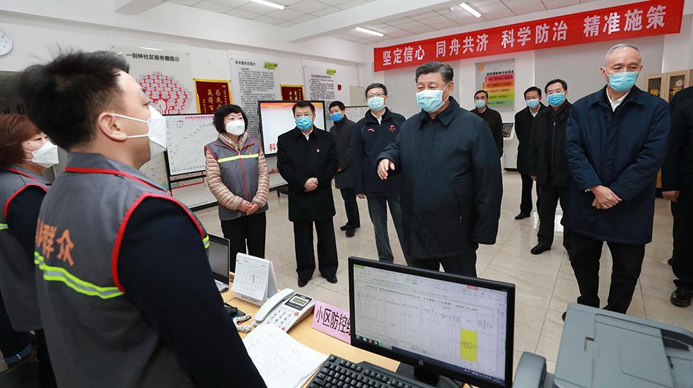 習近平在北京市調研指導新型冠狀病毒肺炎疫情防控工作