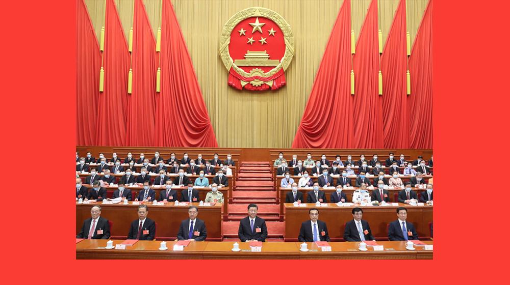 十三屆全國人大三次會議在京閉幕