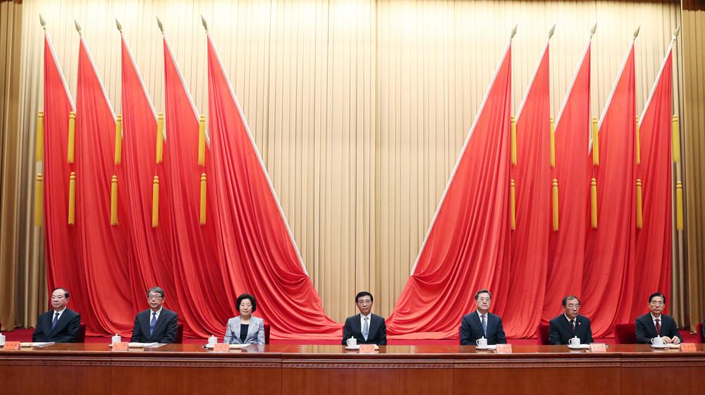 王滬寧出席全國青聯十三屆全委會全國學聯二十七大開幕會