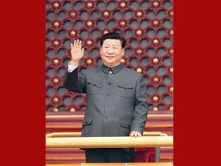 習近平總書記在出席慶祝中華人民共和國成立70周年係列活動時的講話
