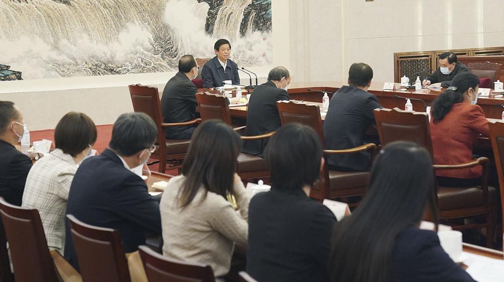 栗戰書與常委會會議列席代表座談
