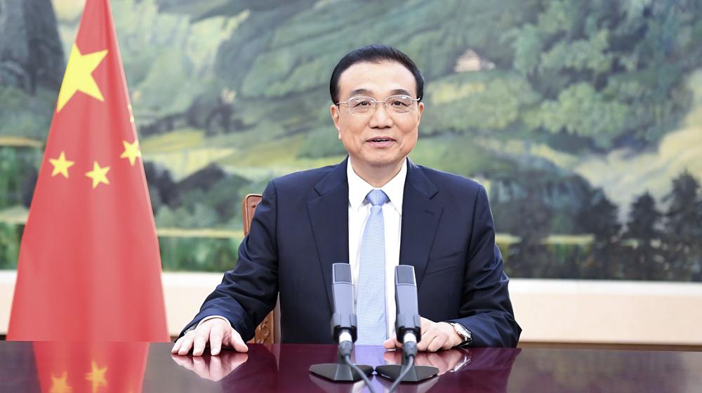 李克強在2020年浦江創新論壇上致辭