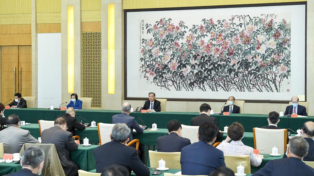 紀念臺灣光復75周年學術研討會在京舉行 汪洋出席並講話
