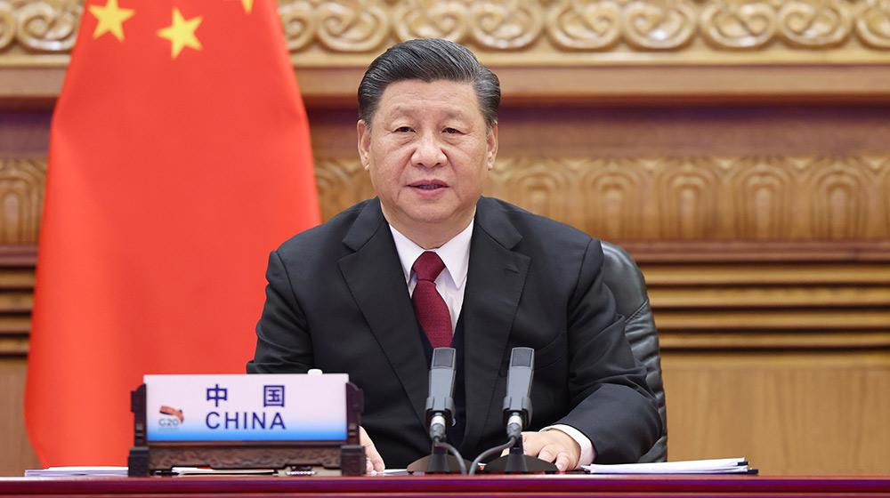習近平出席二十國集團領導人第十五次峰會第二階段會議