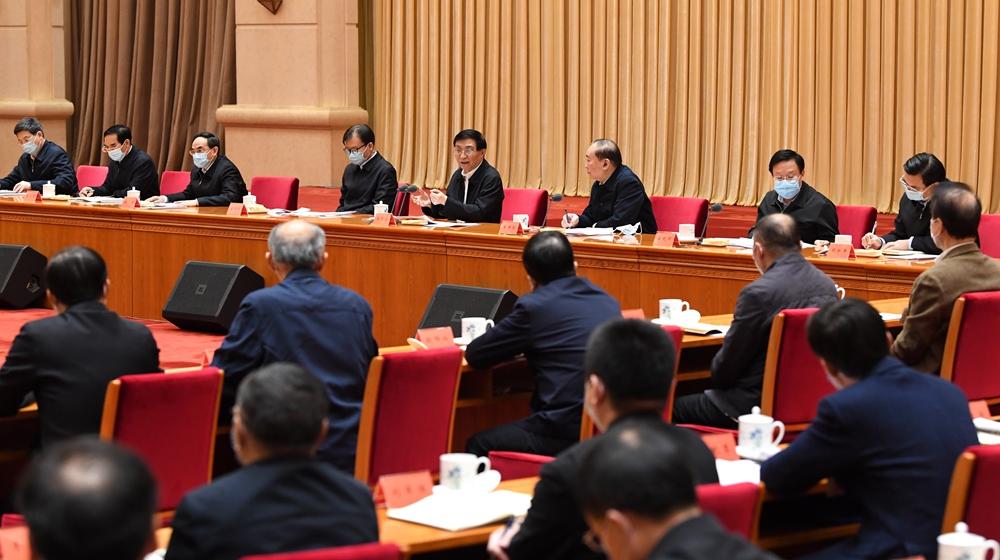 王滬寧出席馬克思主義理論研究和建設工程工作會議並講話