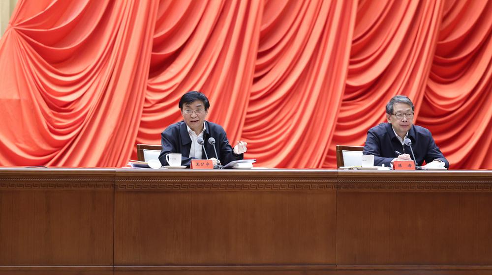 省部級主要領導幹部學習貫徹黨的十九屆五中全會精神專題研討班結業 王滬寧出席結業式並作總結講話