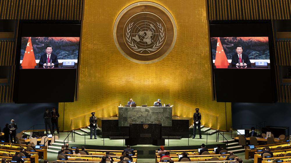 習近平出席第七十六屆聯合國大會一般性辯論並發表題為《堅定信心 共克時艱 共建更加美好的世界》的重要講話