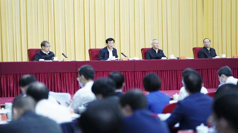 王滬寧出席中央人才工作會議並作總結講話
