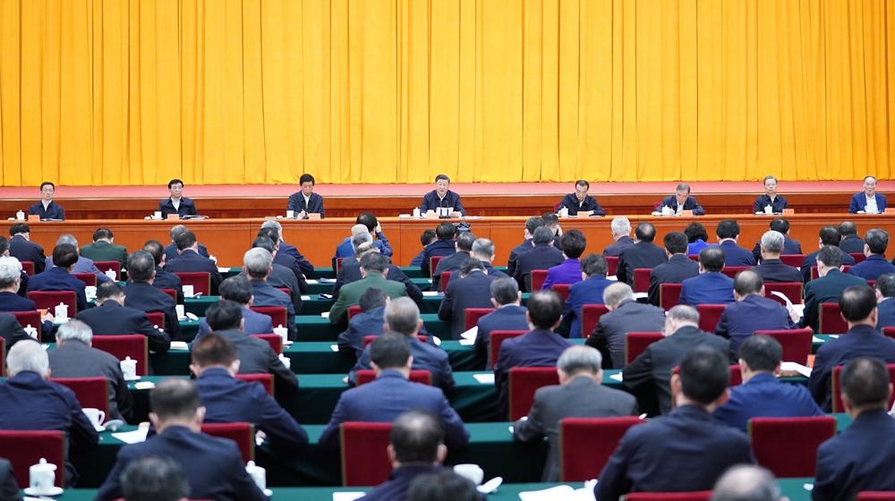 中央人大工作會議在北京召開