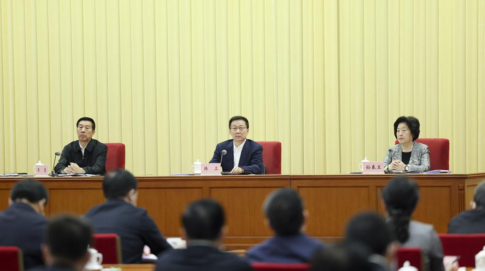 韓正出席全國老齡工作會議並講話