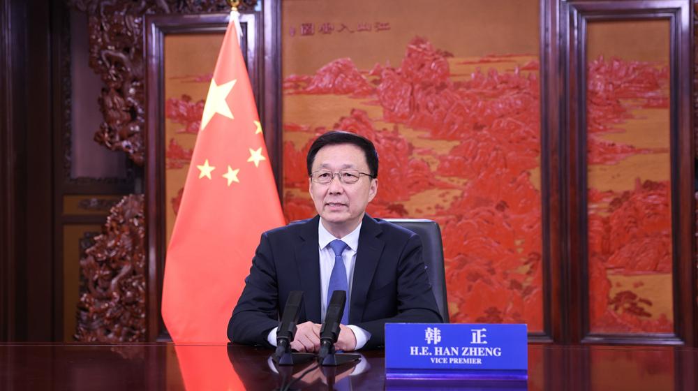 韓正出席2021俄羅斯能源周國際論壇並發表致辭