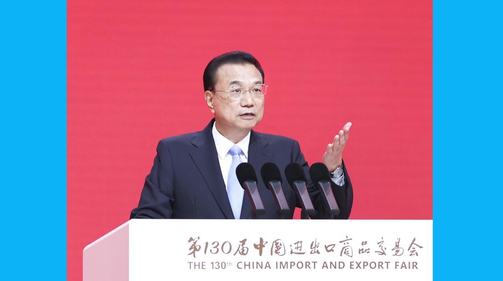 李克強出席第130屆中國進出口商品交易會暨珠江國際貿易論壇開幕式