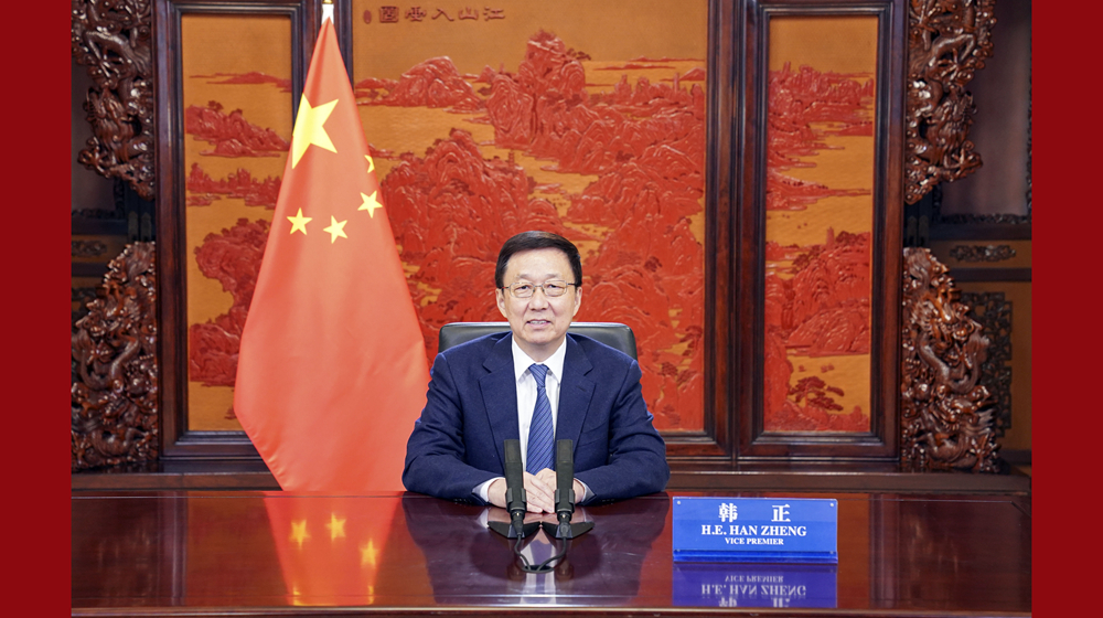 """韓正出席第二屆""""一帶一路""""能源部長會議並發表致辭"""