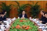周永康主持召開中央政法委全體會議