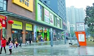 重庆将推动商贸业连锁化经营 争取培育出一家千亿级商贸企业