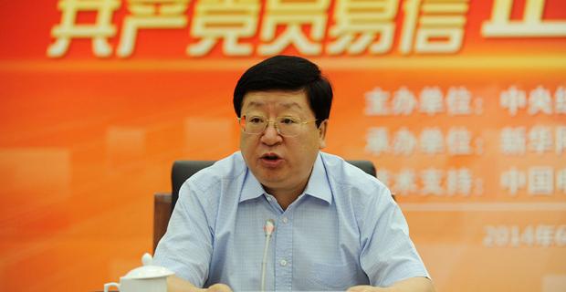中央組織部副部長陳向群主持發布會