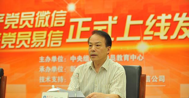 新華社黨組副書記、總編輯何平講話