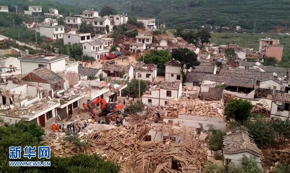這是8月3日拍攝的雲南魯甸縣地震災區。