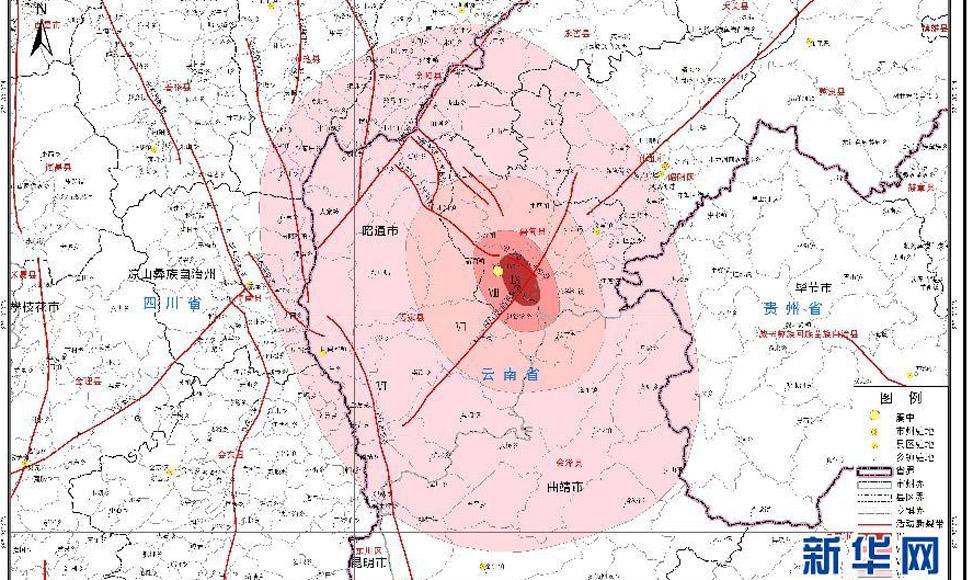 雲南魯甸6.5級地震烈度圖