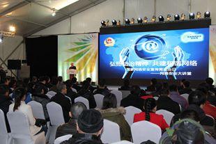 首屆國家網絡安全宣傳周法治日網絡安全大講堂在京舉行
