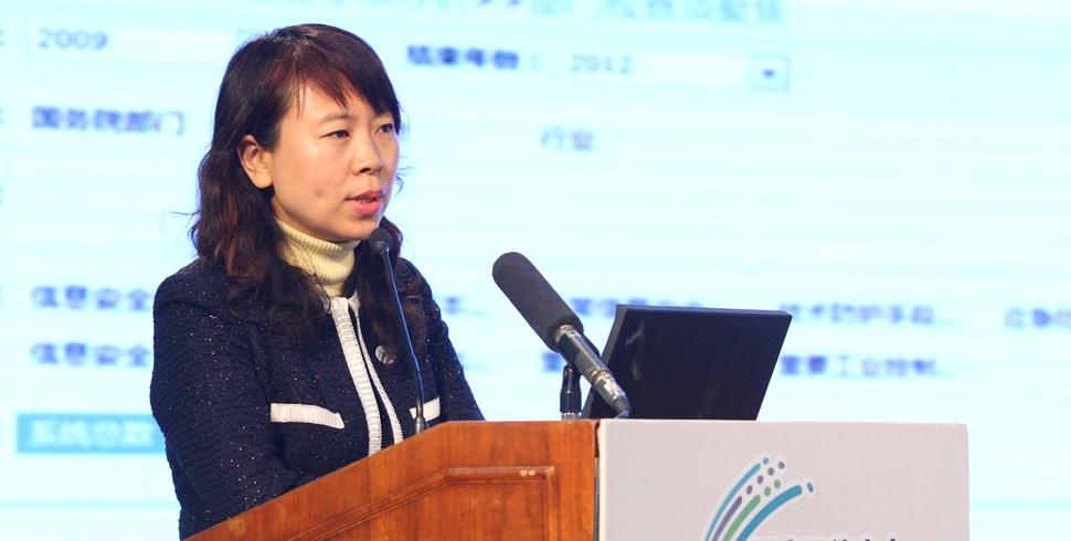 電子一所尹麗波總工在政務日大講堂講座