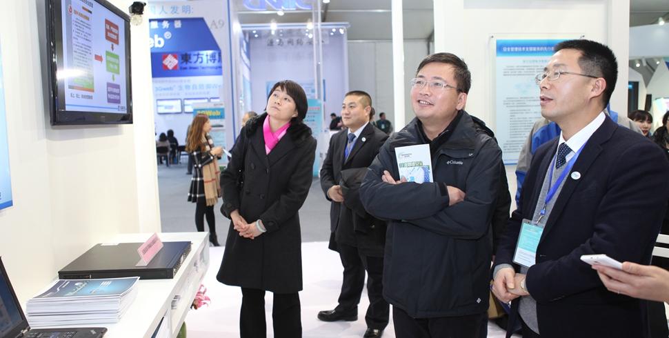 北京市經信委毛東軍副主任參觀體驗展