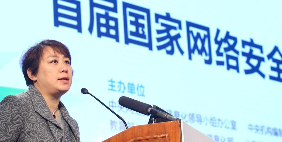楊春艷副局長闡述網絡安全重要性