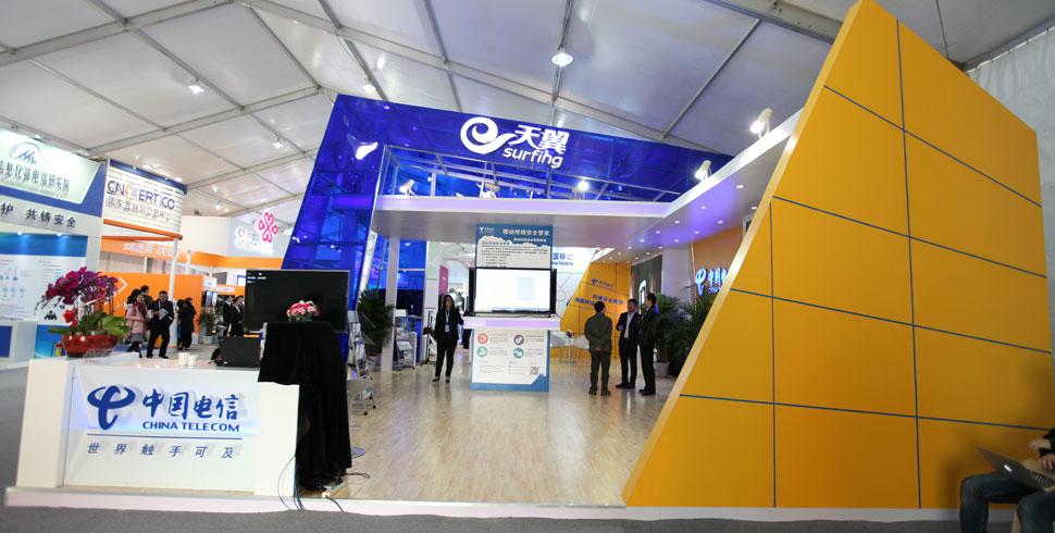 中國電信展臺吸引了不少咨詢通信安全的參展群眾